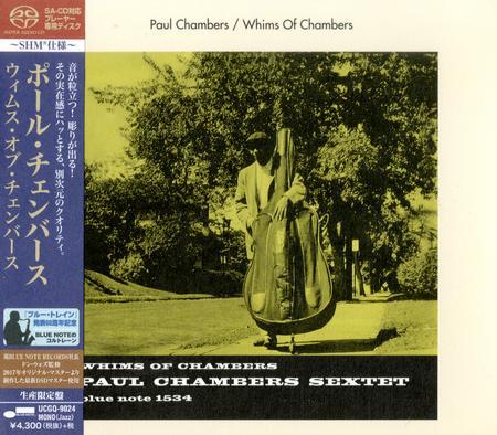 Paul Chambers - Whims Of Chambers