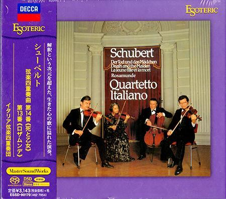 Quartetto Italiano - Schubert: String Quartets Nos. 13 & 14