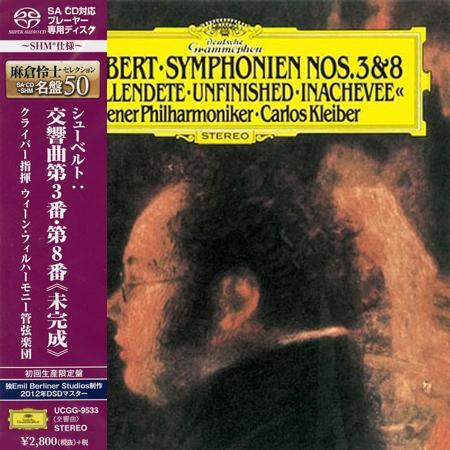 Erich Kleiber - Schubert: Symphonies Nos.3 & 8 Unfinished