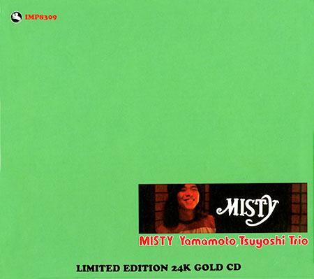 Tsuyoshi Yamamoto Trio - Misty
