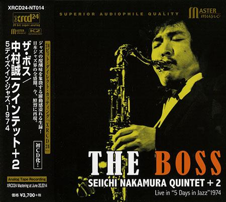 The Seiichi Nakamura Quintet +2 - The Boss
