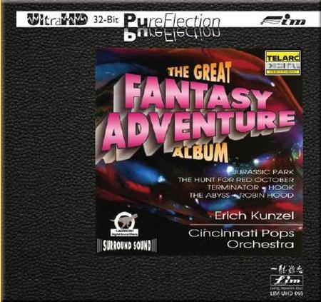 Erich Kunzel - The Great Fantasy Adventure Album