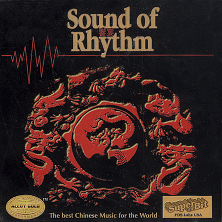 Various The Sound Of Renaissance - Album Sampler