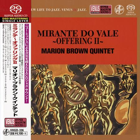 Marion Brown Quintet - Mirante Do Vale-Offering II