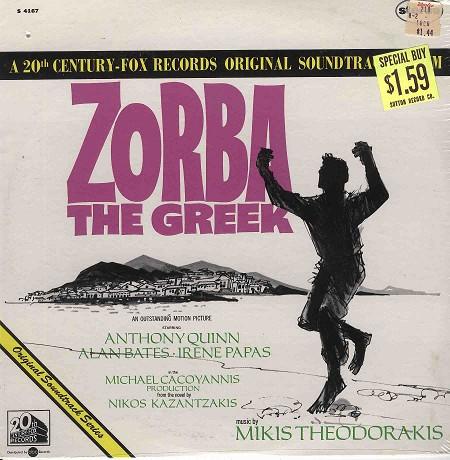 Original Soundtrack - Zorba The Greek