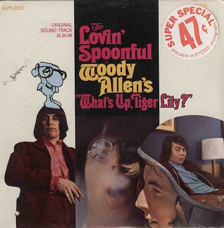 Original Soundtrack - What's Up,Tiger Lily?