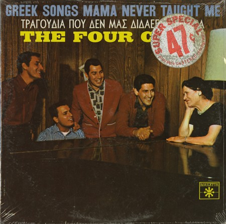 The Four Coins - Greek Songs Mama Never Taught Me