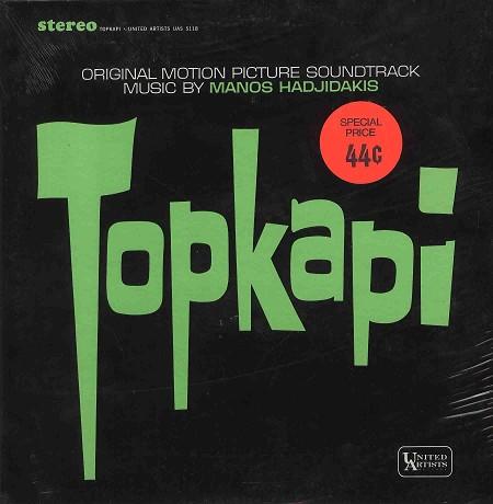 Original Soundtrack - Topkapi