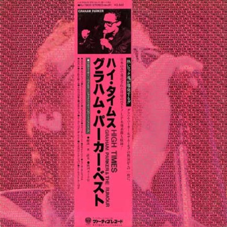 Graham Parker & The Rumour - High Times