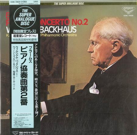 Backhaus, Bohm, and The Vienna Philharmonic Orchestra - Brahms: Piano Concerto No. 2