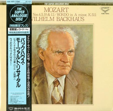 Wilhelm Backhaus - Backhaus Mozart Recital