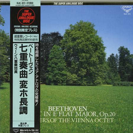 Members of The Vienna Octet - Beethoven: Septet in E Flat Major