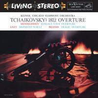 Fritz Reiner - Tchaikovsky: 1812 Overture