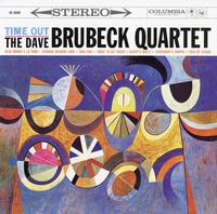 Dave Brubeck Quartet - Time Out -  45 RPM Vinyl Record
