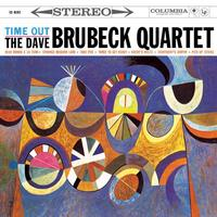 Dave Brubeck Quartet - Time Out -  45 RPM Vinyl Record