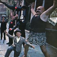 The Doors - Strange Days -  45 RPM Vinyl Record