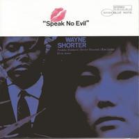 Wayne Shorter - Speak No Evil -  180 Gram Vinyl Record