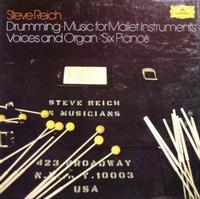 Various Artists - Steve Reich: Drumming
