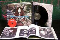 Jay Reatard - Better Than Something: Jay Reatard -  Vinyl Record & DVD