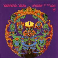 Grateful Dead - Anthem Of The Sun 1971 Mix