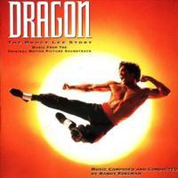 Randy Edelman - Dragon: The Bruce Lee Story
