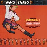 Jean Martinon - Borodin: Symphony No. 2/ Rimsky-Korsakov: Capriccio Espagnole -  180 Gram Vinyl Record