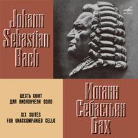 Daniil Shafran - Bach: 6 Suites For Unaccompanied Cello