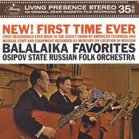 Vitaly Gnutov - Osipov State Russian Folk Orchestra/ Balalaika Favorites
