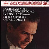 Antal Dorati - Rachmaninoff: Piano Concerto No. 3 in D minor, Opus 30