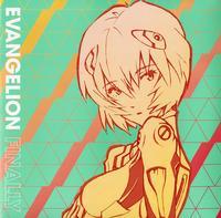 Yoko Takahashi & Megumi Hayashibara - Evangelion Finally