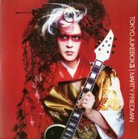 Marty Friedman - Tokyo Jukebox 3 -  180 Gram Vinyl Record