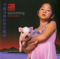 Spacehog - The Chinese Album