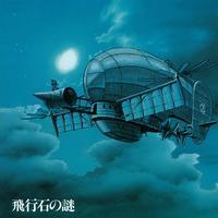 Joe Hisaishi - Castle In The Sky