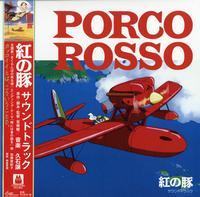 Joe Hisaishi - Porco Rosso
