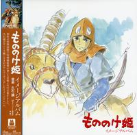 Joe Hisaishi - Princess Mononoke
