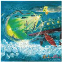 Joe Hisaishi - Ponyo On The Cliff By The Sea: Image Album