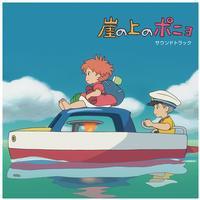 Joe Hisaishi - Ponyo On The Cliff By The Sea