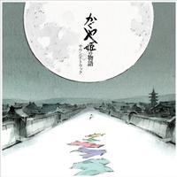 Joe Hisaishi - The Tale Of The Princess Kaguya
