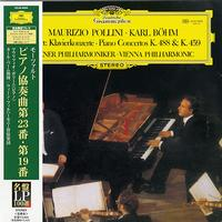 Karl Bohm - Vienna Symphony Orchestra