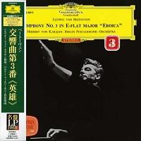 Herbert Von Karajan/The Berlin Philharmonic Orchestra - Beethoven: Symphony No. 3: Eroica