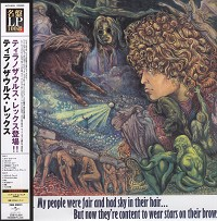 T. Rex - My People Were Fair & Had Sky in Their Hair...But Now They're Content to Wear Stars