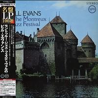 Bill Evans - Montreaux Jazz Festival