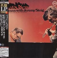 Bill Evans & Jeremy Steig - What's New