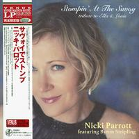 Nicki Parrott feat. Byron Stripling - Stompin' At The Savoy: Tribute to Ella & Louis
