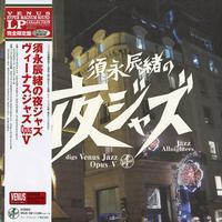 Various Artists - Jazz Allnighters Digs Venus Jazz Opus V
