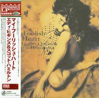 Eddie Higgins Quartet featuring Scott Hamilton - My Foolish Heart