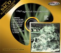 Rage Against The Machine - Rage Against The Machine -  Hybrid Stereo SACD