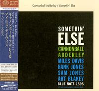Cannonball Adderley - Somethin' Else