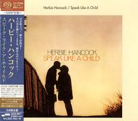 Herbie Hancock - Speak Like A Child -  SHM Single Layer SACDs