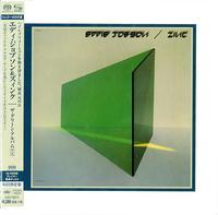 Eddie Jobson & Zinc - Green Album